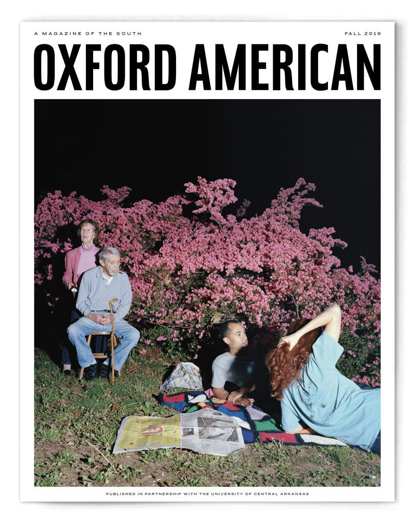 Member Spotlight: Oxford American Redesigns - Community of Literary Magazines and Presses